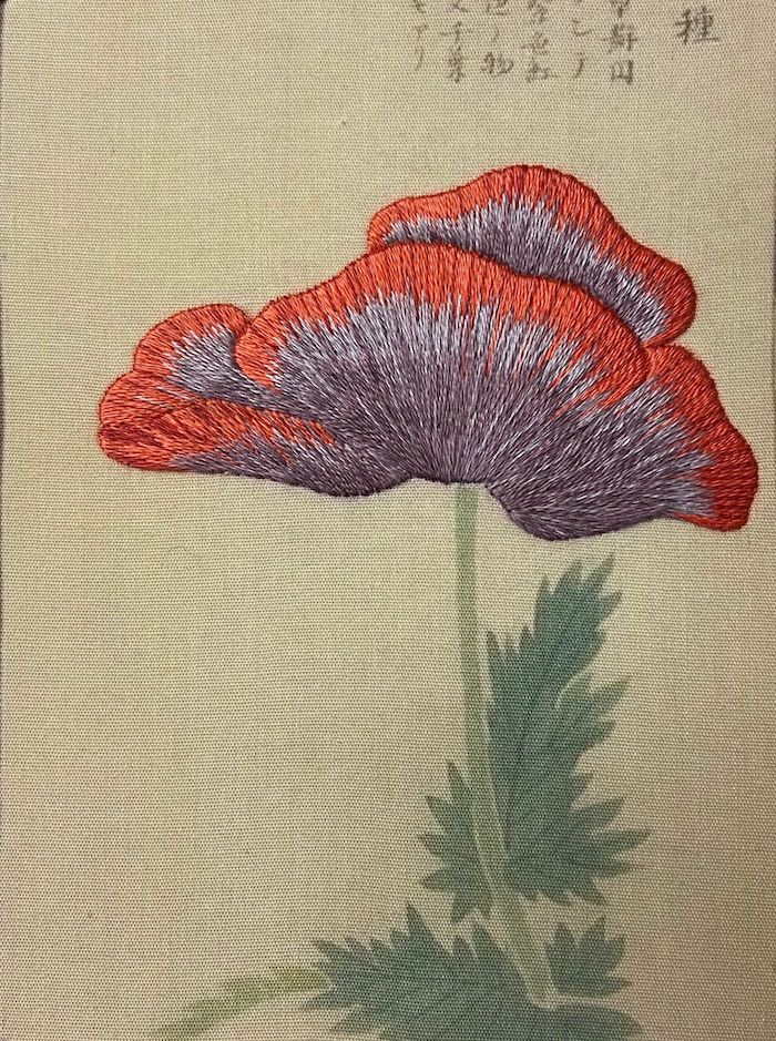 Yorkshire and Humber Embroiderers' Guild Summer School